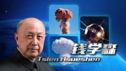 Chinas Weltraumvater Qian Xuesen